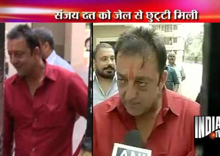 sanjay dutt out of yerawada jail for 14 days on furlough view pics- India Tv