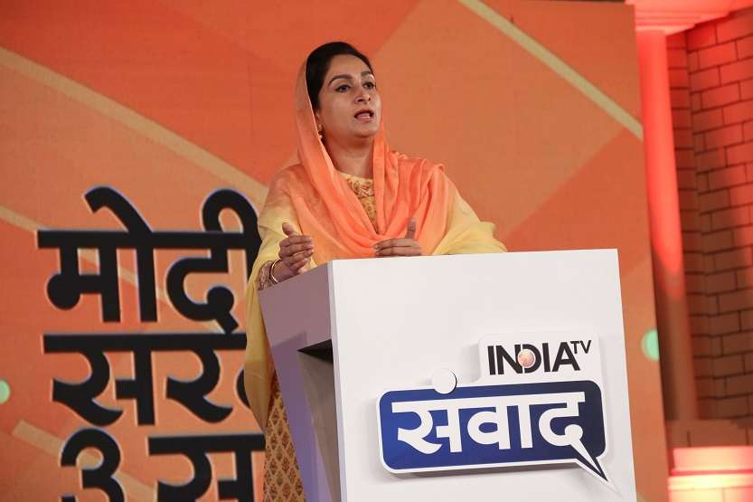 "Presenting a report card of her ministry, Food Processing Industries Minister Harsimrat Kaur Badal said, ""FDI, GDP growth rate, ease of doing business rank shows that Modi government has worked tremendously. Modiji's vision that food processing department can help double farmers' income and we are working towards that."