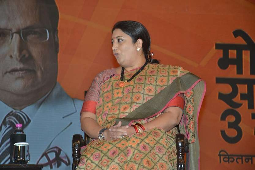 India is the biggest exporter of cotton, says Smriti Irani