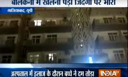 UP: 5-year-old falls to death from fifth floor balcony in