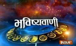 Horoscope by Acharya Indu Prakash