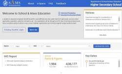 SAMS Odisha HSS second merit list 2019