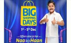 flipkart big shopping days sales, flipkart sale, Big Shopping Days sales, Flipkart discount offers,