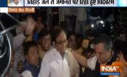 chidambaram walks out of tihar jail, chidambaram released, chidambaram bail