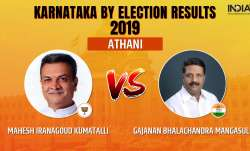 Karnataka Legislative Assembly by-election 2019 Athani results counting of votes