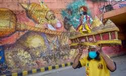 Only 32 seconds Shubh Muhurat for Ram Mandir Bhoomi Pujan,