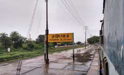 Phase 1 of new Ayodhya station to be completed by June