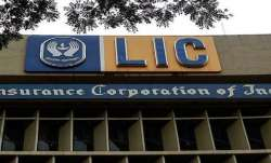 Life Insurance Corporation, Kanyadaan policy, Kanyadaan policy for daughters marriage, LIC, new sche