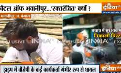 Scuffle between BJP and TMC workers in Bhabanipur