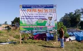 SBM-Gramin hoarding in an Arunachal village