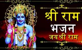 Ram Mandir Bhoomi Pujan: Lord Ram bhajans you should download today and have in your playlist