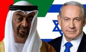 Abraham Accord, Israel UAE, Donald Trump