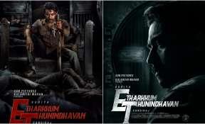 Suriya in Etharkkum Thunindhavan poster