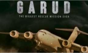 Poster of Garud