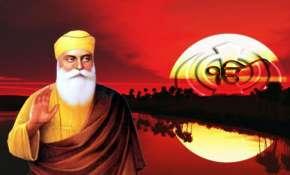 10 Inspirational Quotes by Guru Nanak Dev ji