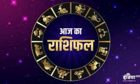 Horoscope Today August 5, 2020: Cancer, Pisces, Leo, Virgo know your astrology prediction for the da