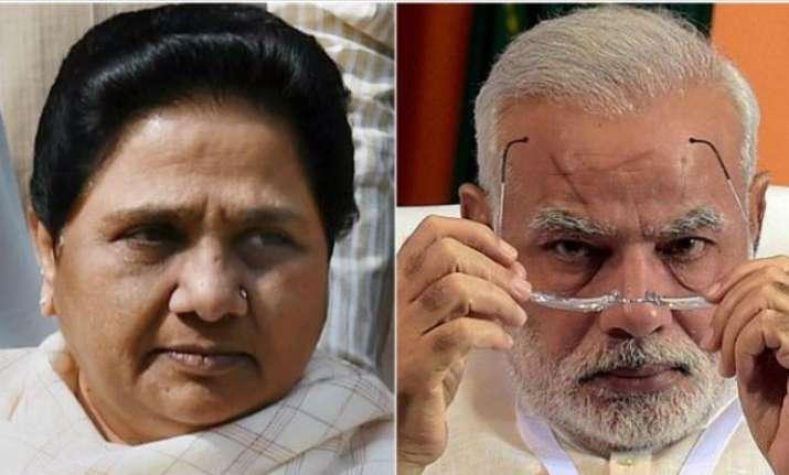 BSP Chief Mayawati and PM Narendra Modi