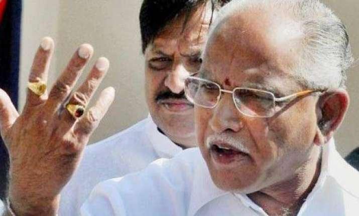 Karnataka BJP Chief BS Yeddyurappa