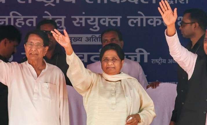 Bahujan Samajj Party (BSP) Chief Mayawati, Samajwadi Party