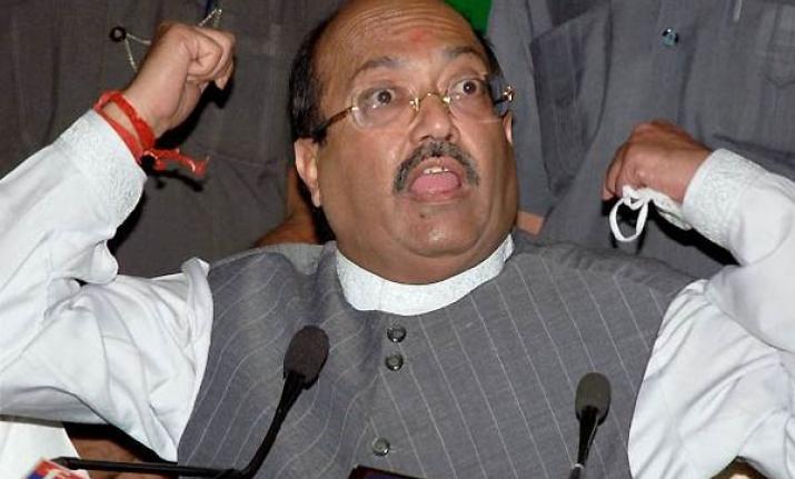 SP leader Amar Singh