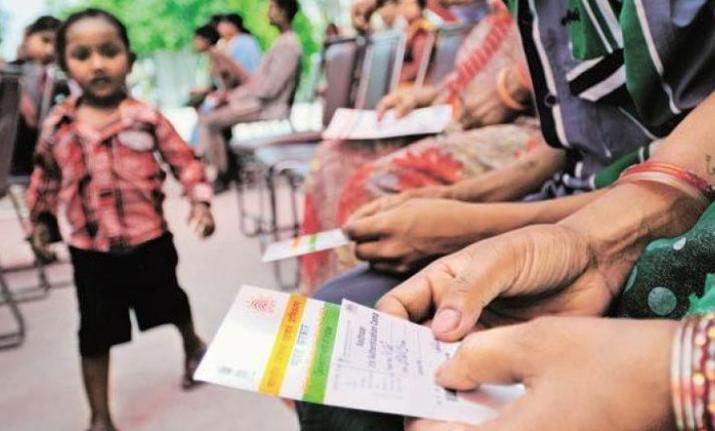 Aadhaar Verdict LIVE: SC upholds constitutional validity;