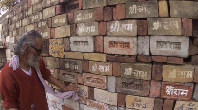 Ram Janmabhoomi-Babri Masjid dispute