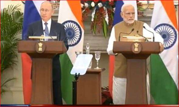 PM Modi, President Putin addressing joint press conference