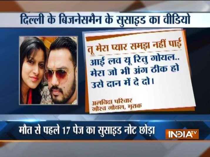 delhi businessman suicide video