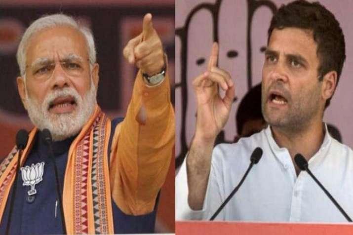 PM Modi will address a rally in Bastar district's