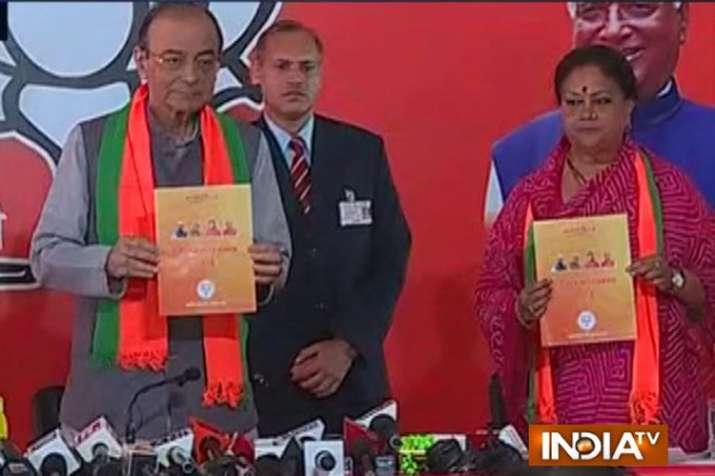 Finance Minister and senior BJP leader Arun Jaitley and CM
