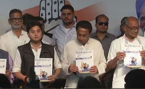 Congress releases manifesto for Madhya Pradesh assembly