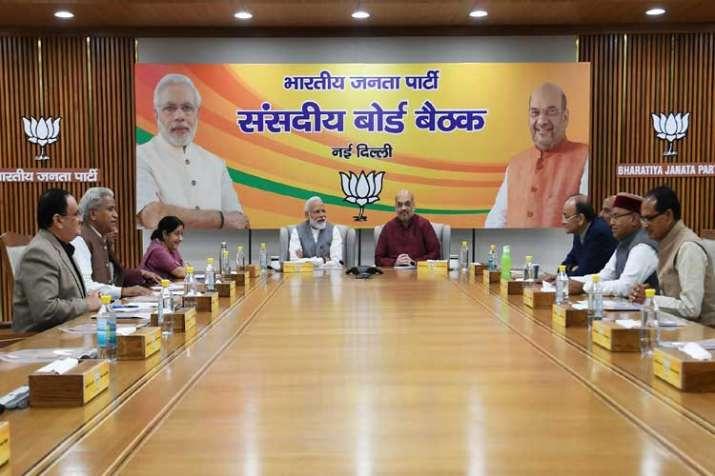 BJP parliamentary board meets to strategise on Lok Sabha polls