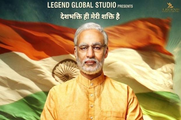 EC notice to makers of PM Modi's biopic