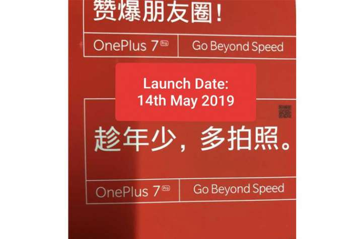 OnePlus 7, OnePlus 7 Pro Global launch set for May 14: Everything we know so far