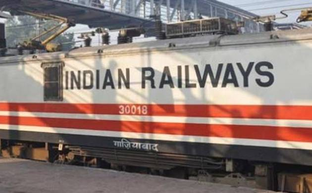 Indian Railways will soon have security access like