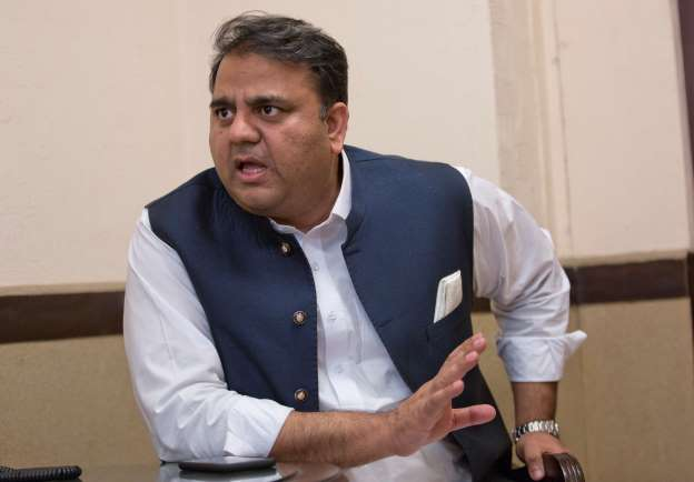 Fawad Chaudhry recently released a five-year calendar that