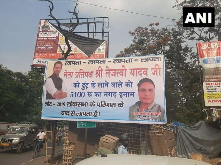 Poster announcing a reward of Rs 5100 for the person who