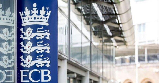 bob willis trophy, england domestic schedule, england cricket, ecb